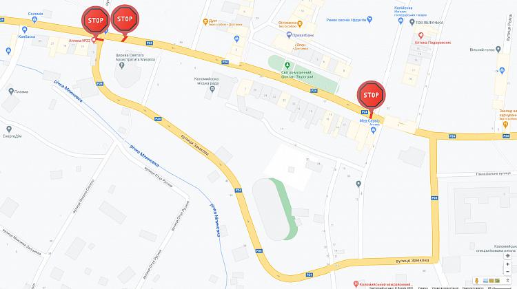 19 січня буде обмежено рух у центральній частині Коломиї